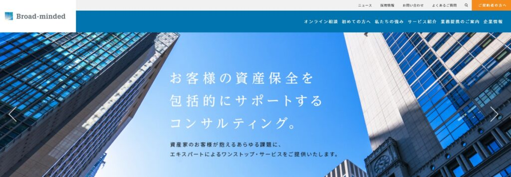 【新規上場】ブロードマインド(7343)IPO承認!みずほ証券主幹事で登場!