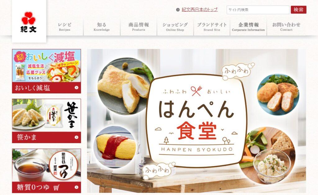 【新規上場】紀文食品(2933)IPO承認!みずほ証券主幹事で登場!