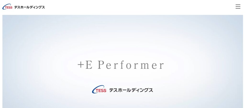 【新規上場】テスホールディングス(5074)IPO承認!大和証券主幹事で登場!