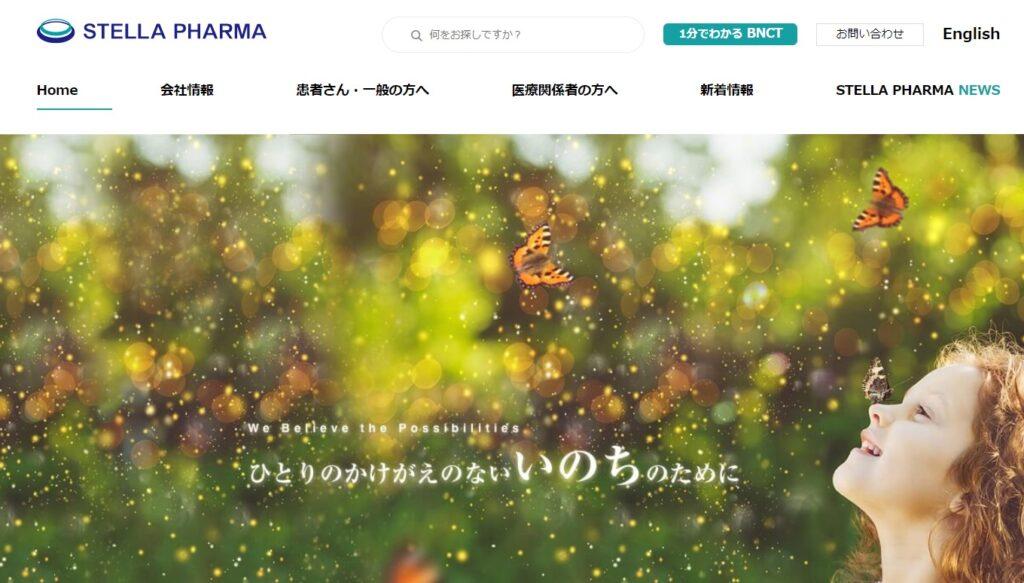 【新規上場】ステラファーマ(4888)IPO承認!みずほ証券主幹事で登場!