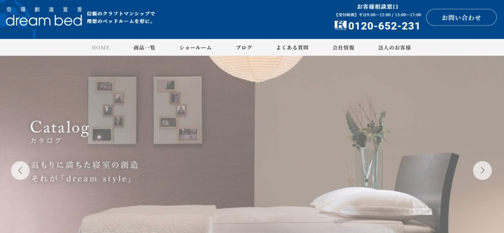 【新規上場】ドリームベッド(7791)IPO承認!野村証券主幹事で登場!