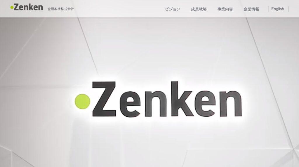 【新規上場】全研本社(7371)IPO承認!みずほ証券主幹事で登場!