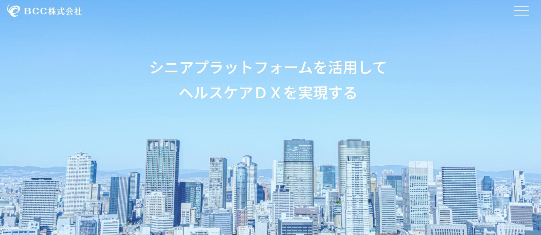 BCC(7376)IPO