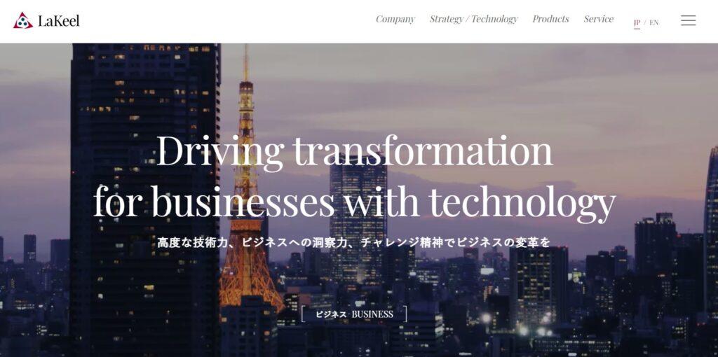 【新規上場】ラキール(4074)IPO承認!野村証券主幹事で登場!