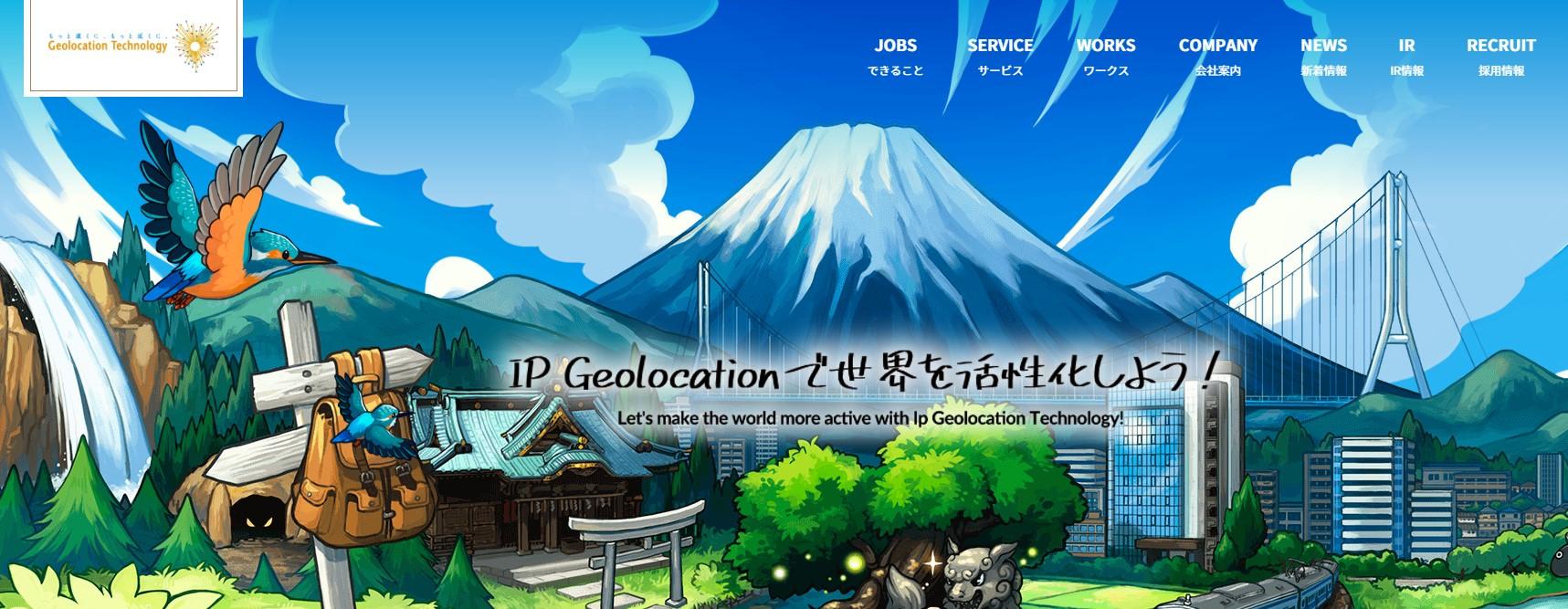 Geolocation Technology(4018)IPO