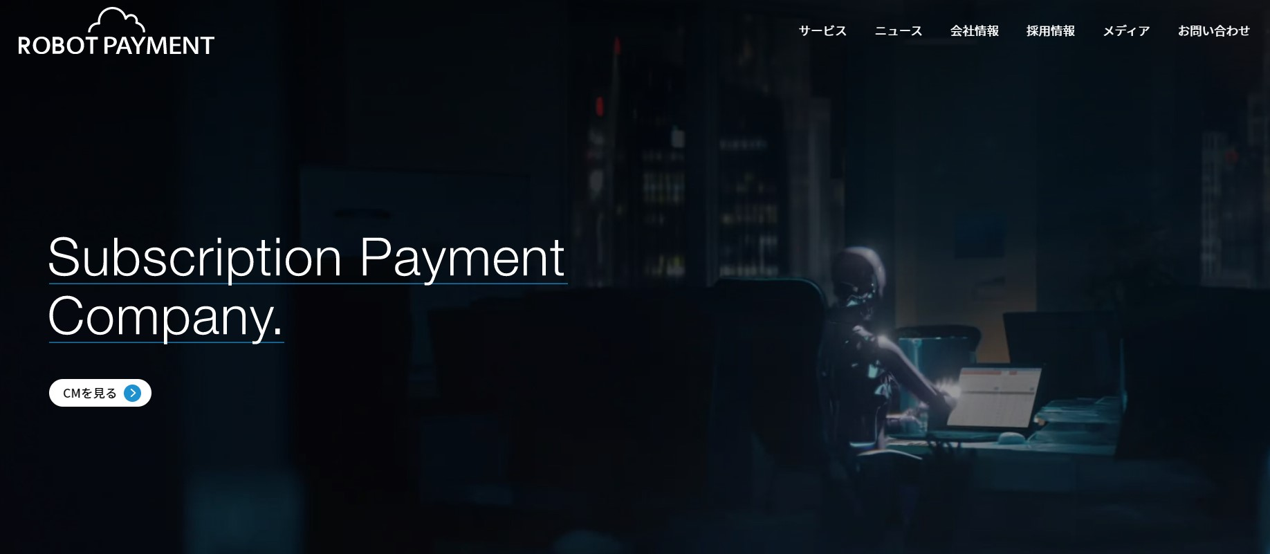 ROBOT PAYMENT(4374)IPO