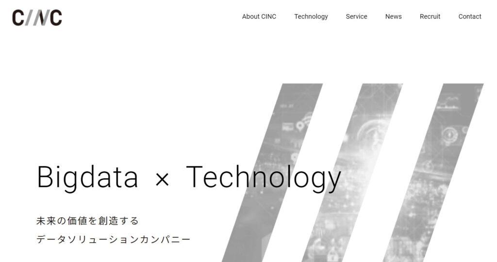 【新規上場】CINC(4378)IPO承認!SMBC日興証券主幹事で登場!