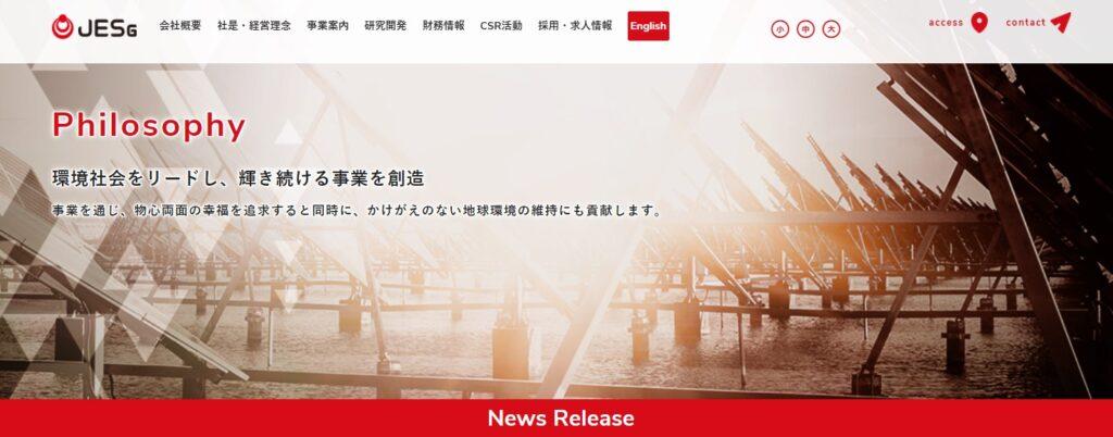 【新規上場】日本エコシステム(9249)IPO承認!みずほ証券主幹事で登場!